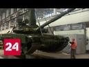 Купание танка: Т-90 проверили на герметичность - Россия 24
