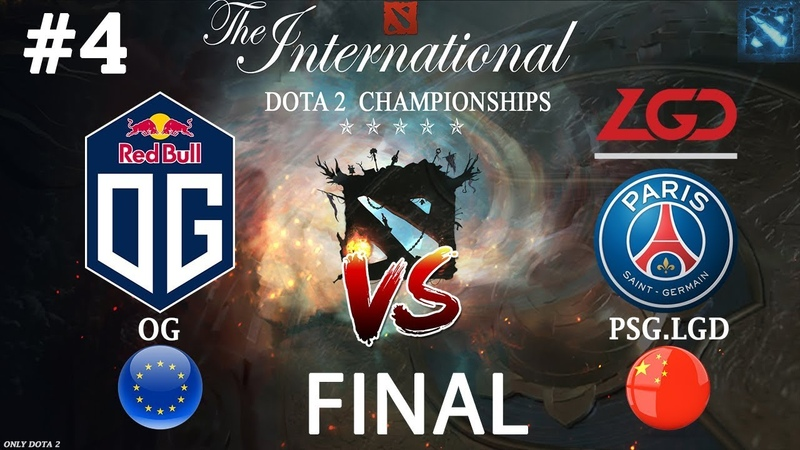 Самая БЕШЕНАЯ ЗАРУБА в истории TI8 | OG vs PSG.LGD 4 (BO5) | GRAND FINAL | The International 2018