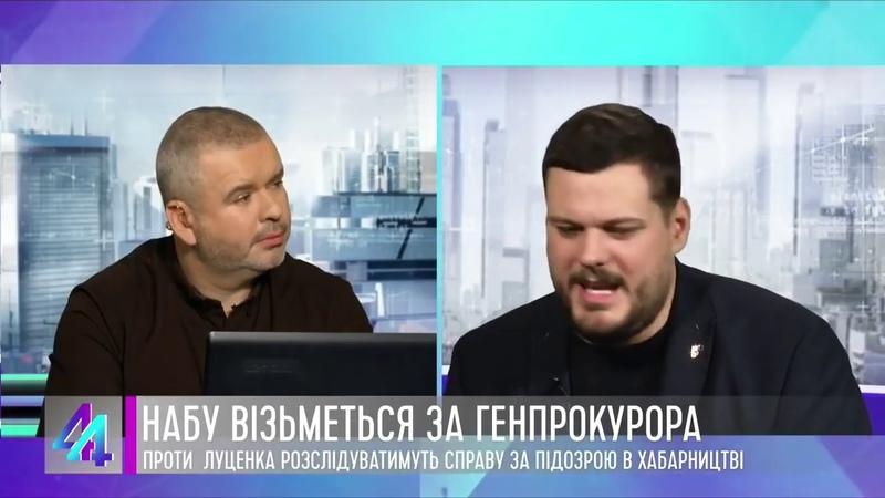 Андрій Іллєнко про звільнення полонених, пенсійну реформу та боротьбу з корупцією