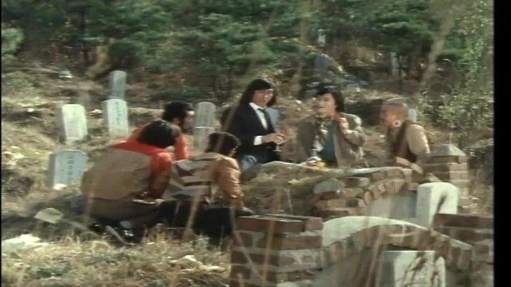 Kung Fu Lucha Mortal (1982) [DVDHD] [Castellano] by Yhowel Sybeerninya