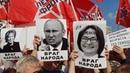 Социальный марш Нет пенсионной реформе! Москва. LIVE
