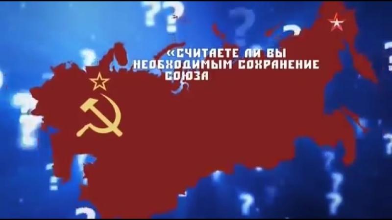 Советский Союз до сих пор существует