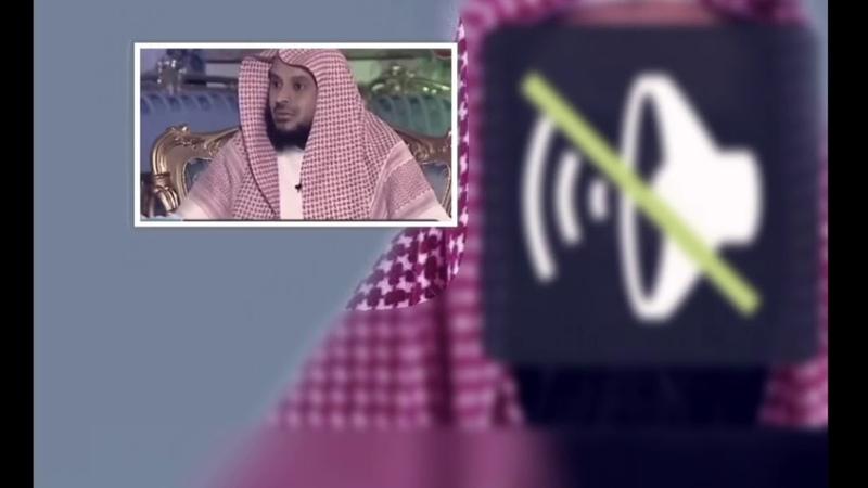 الإمام عبد العزيز الطريفي يعري علماء السلطان بجميع صورهم