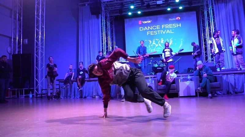 Milynia vs Arya 1/2 bgirl battle Dance Fresh