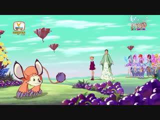 Winx Club - Season 7 Episode 3 - Butterflix (Khmer/ភាសាខ្មែរ)