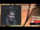 Hamid Hiraad - Nimeye Janam_HD.mp4