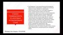 Карты Таро - 8 Аркан Справедливость / Обучение работе с картами / Рена Каюмова / Магия Таро