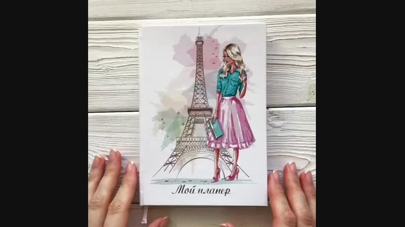 Планер Nail Book Париж в твердом переплете