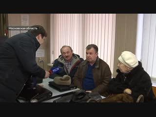 Пайщики совхоза имени Ленина вновь обратились в суд