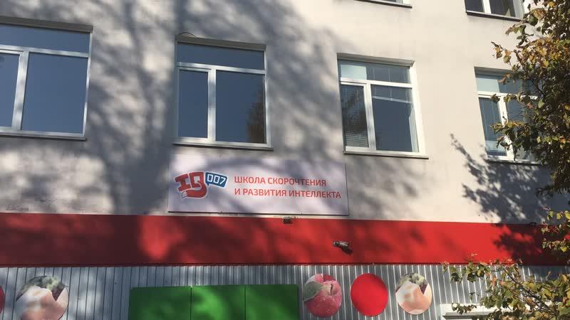 IQ007 Орел по ул. Красина, д 7 (2 этаж)