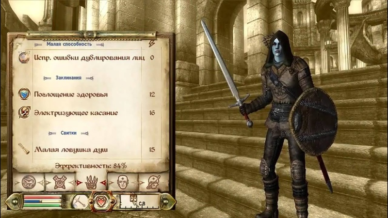 Dr Venkman The Elder Scrolls IV Oblivion PC pt 2