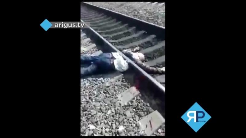 В Бурятии появилось видео с места ЧП на ж/д путях (ВИДЕО 18) Несмотря на лежащий на рельсах труп, в том месте продолжают ходить