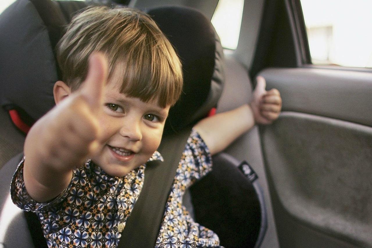Ребенок главный пассажир