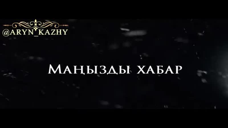 2yxa_ru_MA_YZDY_HABAR_Erlan_A_ataev__5jYvTe0gm_0.mp4