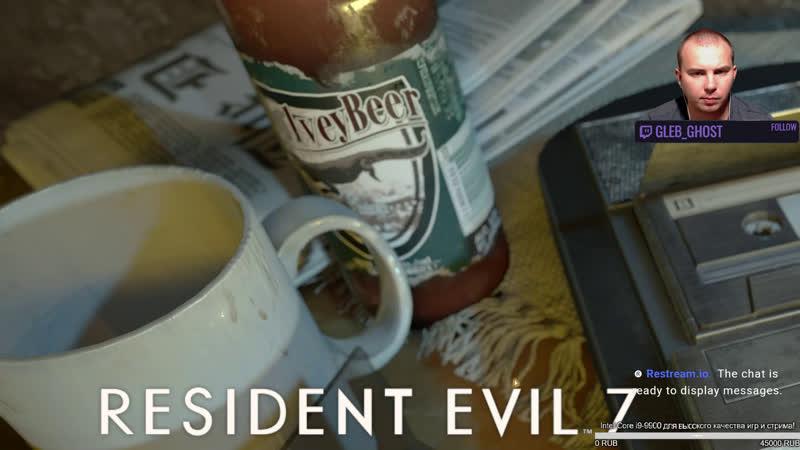 Resident Evil 7 Biohazard Стрим прохождение с ножом 3