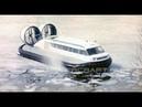 Сделано в СССР. СВП Пума | Hovercraft of PUMA type
