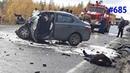 ☭★Подборка Аварий и ДТП/от 20.09.2018/Russia Car Crash Compilation/ 685/September2018/ дтп авария