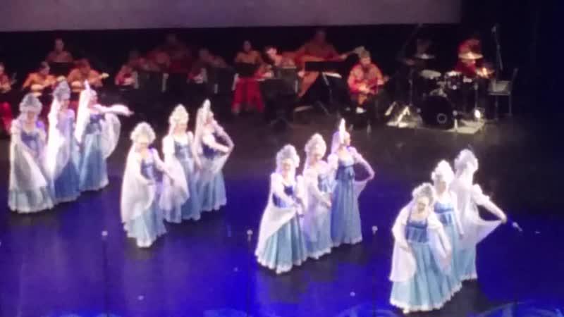 Государственный ансамбль песни и танца УР Италмас