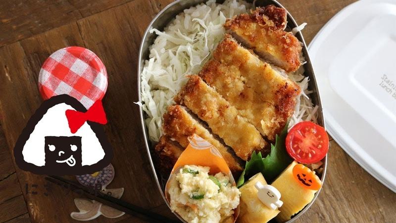 密かにブーム 新潟発祥のタレカツ丼弁当 ~How to make today's obento LunchBox ~431時限