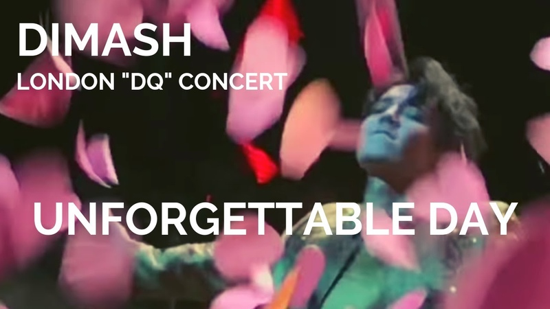 Dimash Kudaibergen [ UNFORGETTABLE DAY 難忘的一天 ] London DQ Concert (No Duplication Allowed)