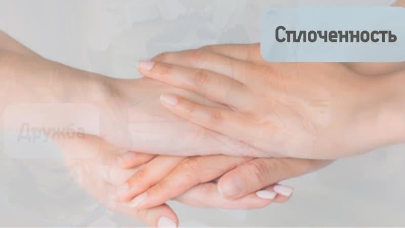 Абакус центр Молодечно