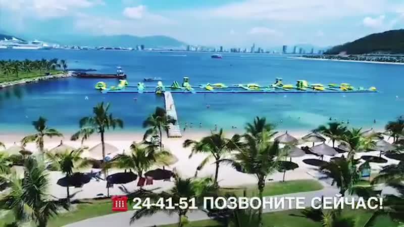 Vinpearl Nha Trang Bay Resort and Villas 5* отель - легенда