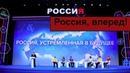 Crimsonalter Новогодний выпуск - Корпорация Россия