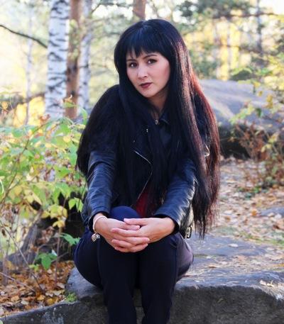 Регина Хасанова
