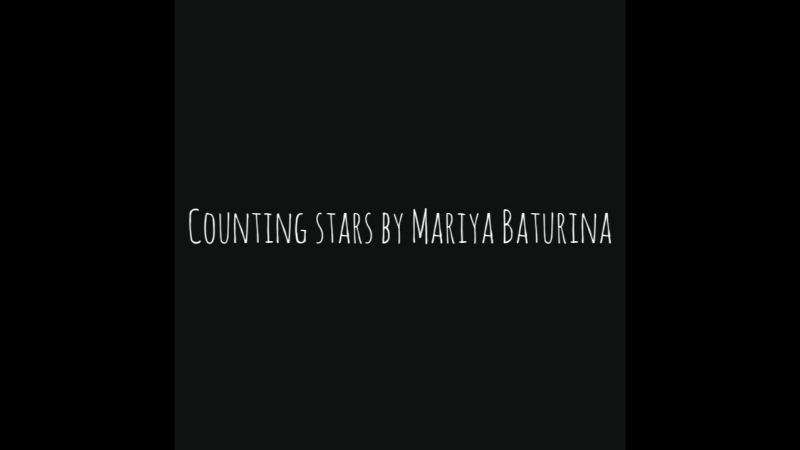 Bmv (vine cover) - counting stars