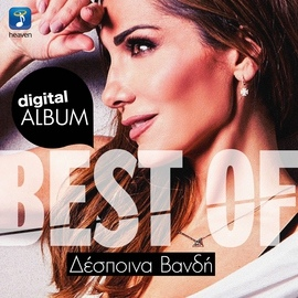 Despina Vandi альбом Best Of Despina Vandi