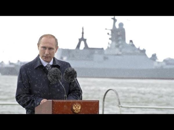ВМС США унизили РФ: керченская авантюра Пyтина уже вылазит ему боком...