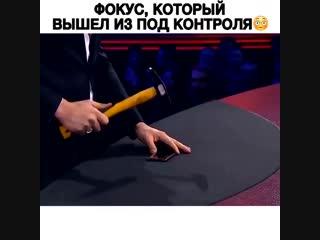 Фокусник 80 lvl (6 sec)