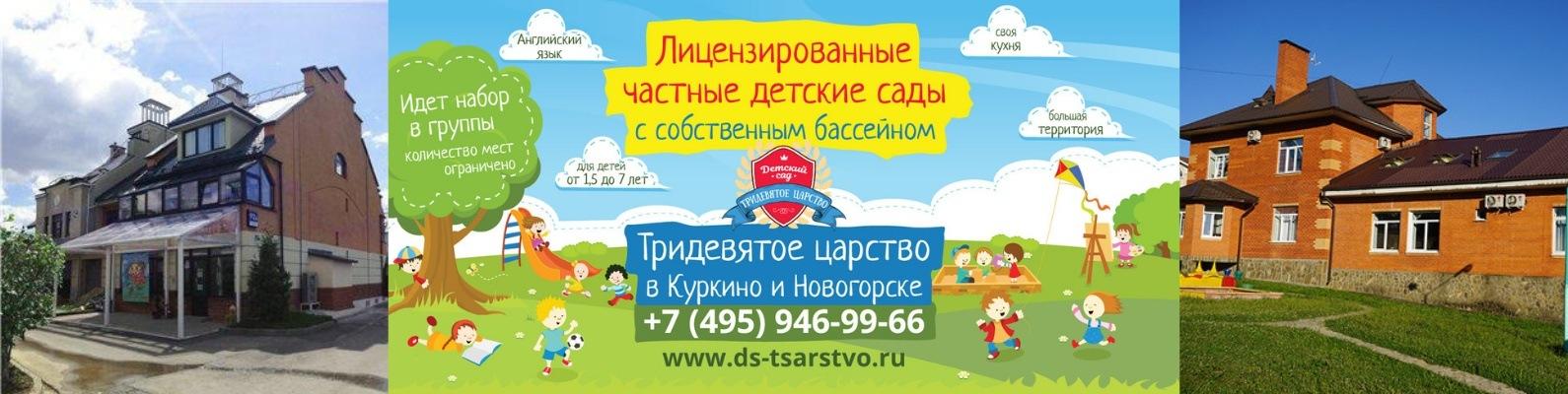 Russian roulette игровой автомат играть онлайн