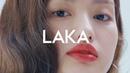 LAKA cosmetic film I GIRL ver