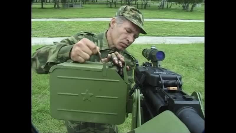 Российский Пулемет КОРД
