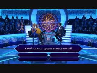 Кто хочет стать миллионером про Славгород (Barnaul22)