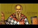 Как преодолеть Злопамятство? Есть 3 три вида Лжи. Как перестать Врать? Авва Дорофей.