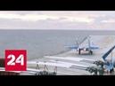 Крымская нитка. Специальный репортаж Ольги Курлаевой - Россия 24