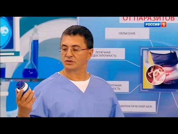 Доктор Мясников о паразитах; питание при диабете; витамин D