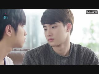 Love By Chance Ep 14 final