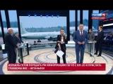 60 минут. Трагедия с Ил-20: трагическая случайность или провокация?