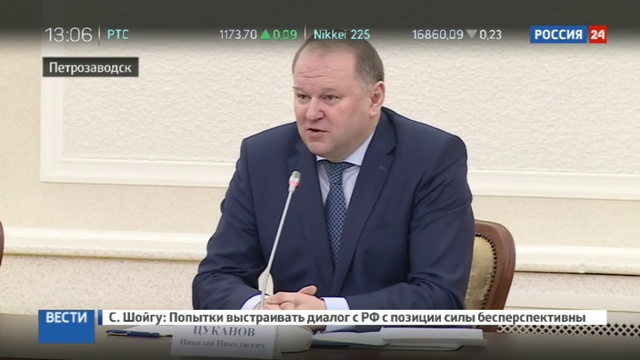 Новости на Россия 24 Нового главу Карелии представили правительству