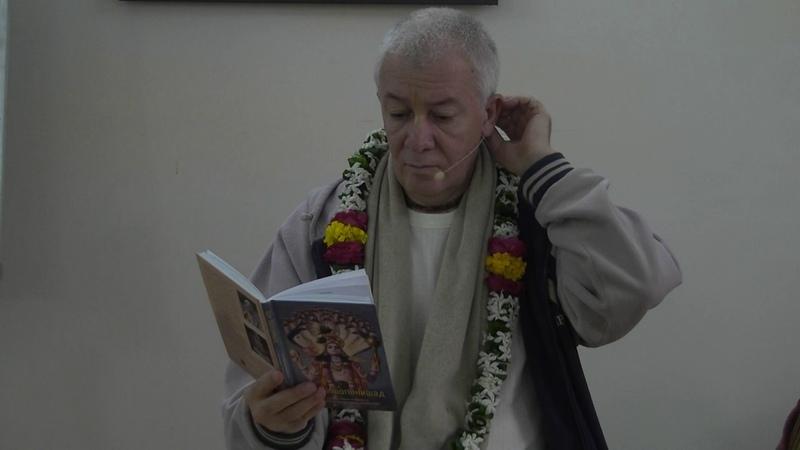 Шри Ишопанишад Занятие 10 . Чайтанья Чандра Чаран прабху. 02-12-2016
