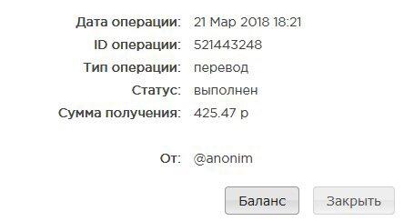 Зарабатывай 500 рублей в день без вложений на SEOsprint!