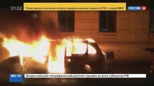 Новости на Россия 24 • В Гетеборге взорвался автомобиль