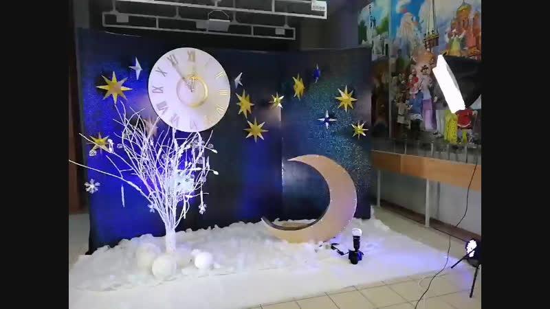 приглашение на фотопроект сон в новогоднюю ночь