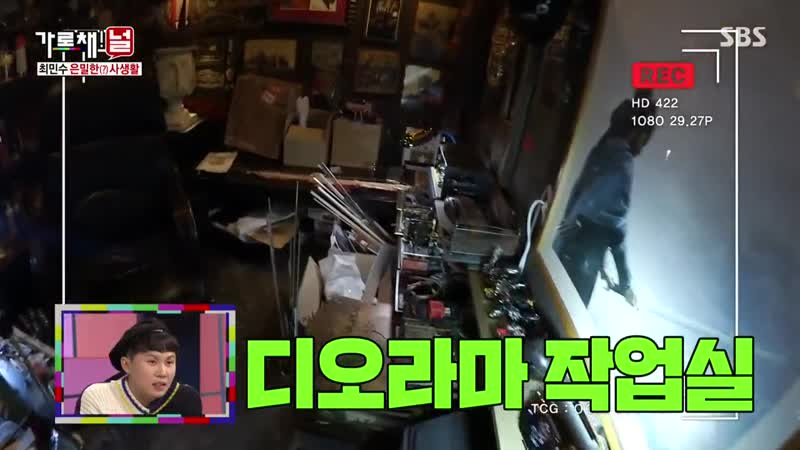We Will Channel You 181206 Episode 4