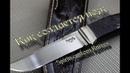Рождение ножа. Spirin custom knives. Фильм 1.