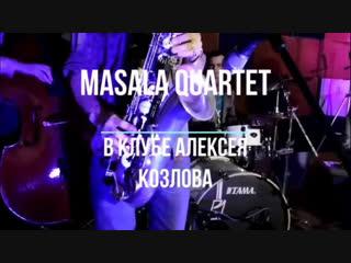Masala quartet @клуб алексея козлова 04.03.2019.mp4