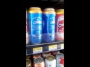 Beer price Seven Eleven Pattaya Thailand may 2019